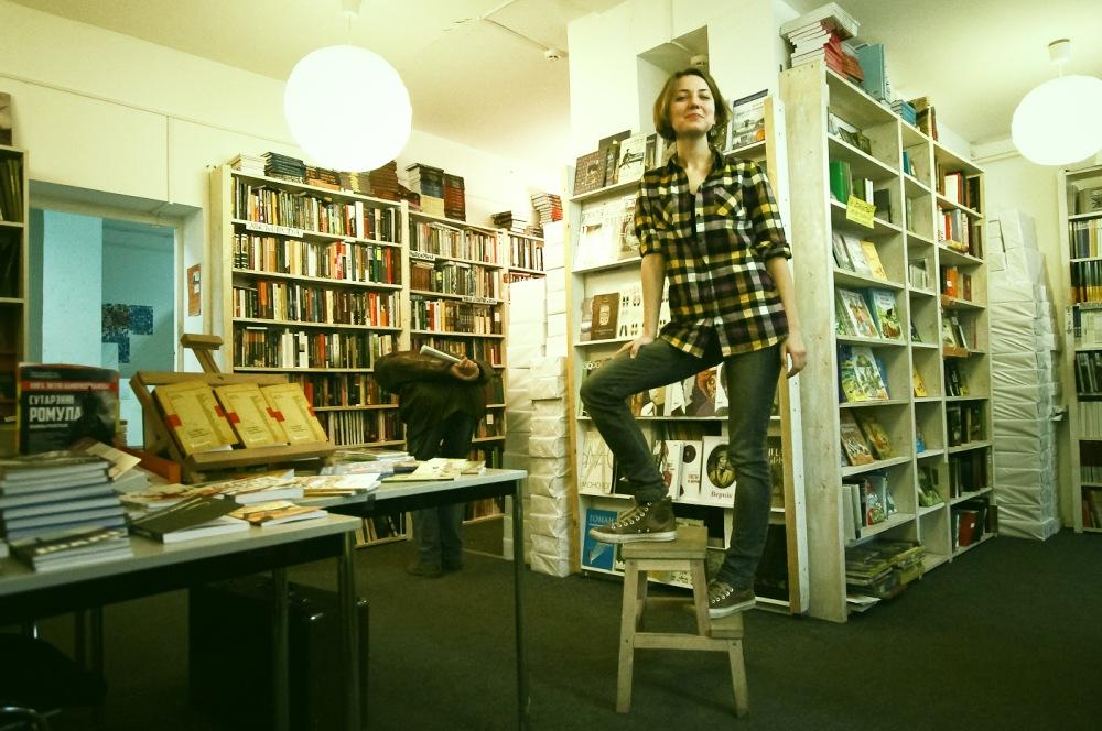 bookstore_belarus